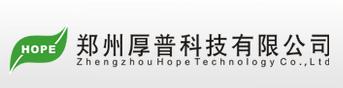 郑州厚普科技有限公司