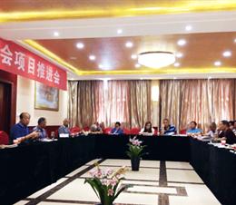 讲规矩 促项目 谋发展   汉中市慈善协会召开慈善项目推进会